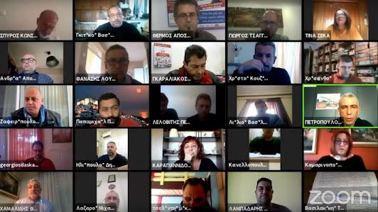 Δ.Τ. για την διαδικτυακή εκδήλωση της ΔΑΣ-ΟΤΑ (εισηγήσεις - βίντεο της εκδήλωσης)